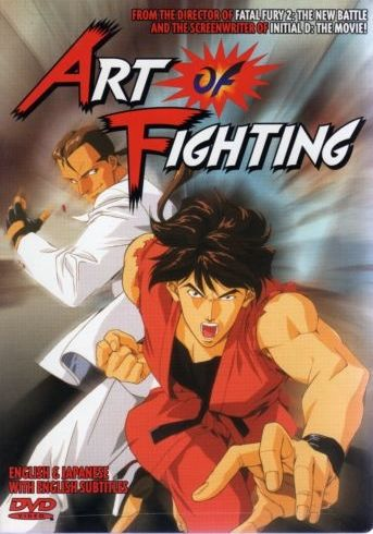Art Of Fighting - vhs