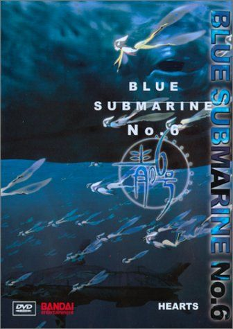 Blue Submarine 6 #3: Hearts