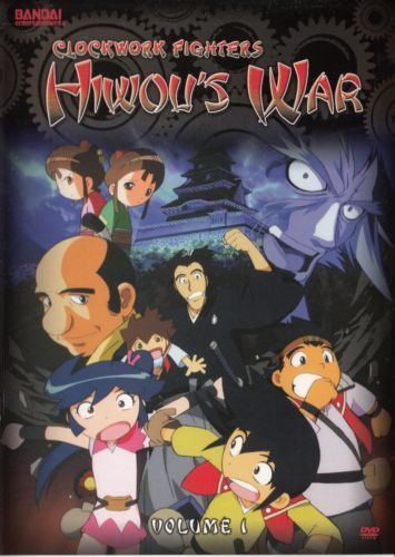 Clockwork Fighters: Hiwou's War: Volume 1