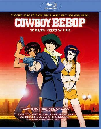 Cowboy Bebop: The Movie -blu