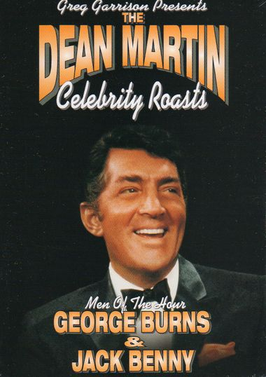 Dean Martin Celebrity Roast: George Burns & Jack Benny