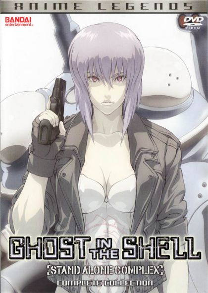 Ghost In The Shell: Stand Alone Complex: Season 1: Volume 1-7