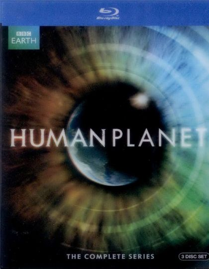 Human Planet: The Complete Series -blu