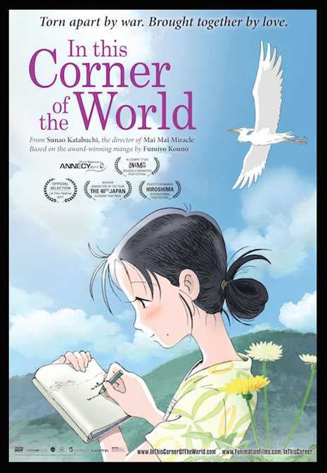 In This Corner Of The World -blu