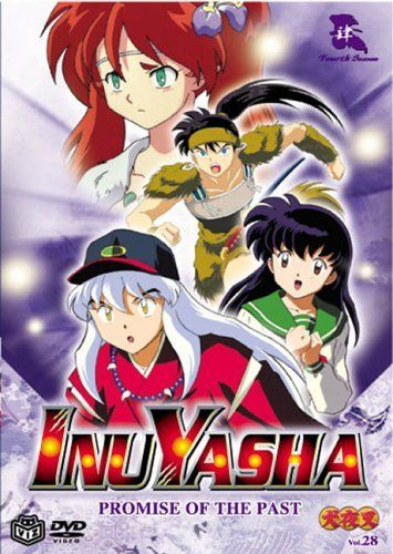 Inuyasha #28: Promise Of The Past