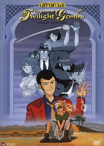 Lupin The 3rd: Secret Of The Twilight Gemini