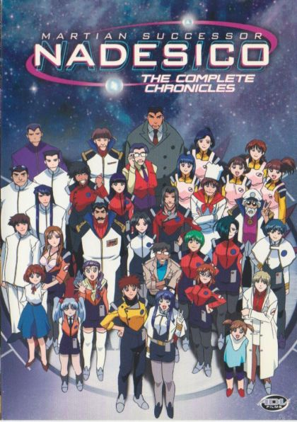 Martian Successor Nadesico: Complete Chronicles