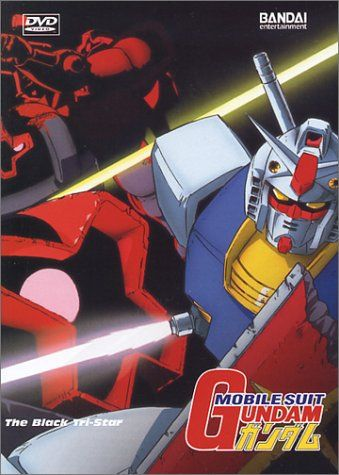 Mobile Suit Gundam #06: The Black Tri-Star