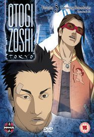Otogi Zoshi #5: Cross Boundaries