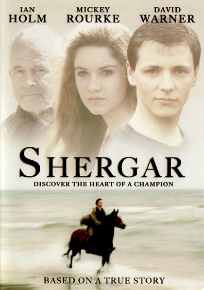 Shergar -no case