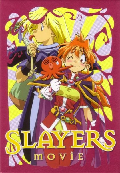 Slayers: Movie Box
