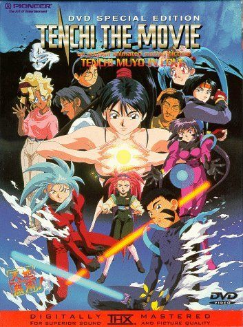 Tenchi Movies: Tenchi Muyo! In Love 2 daughter darkness forever