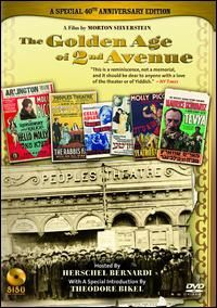 Golden Age Of 2nd Avenue