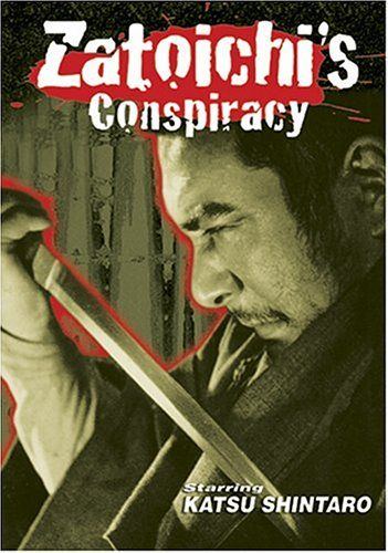 Zatoichi: The Blind Swordsman 25: Zatoichi's Conspiracy